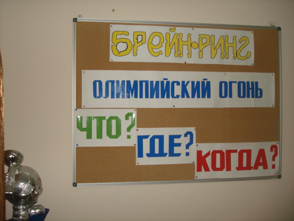 В общежитии училища отпраздновали День студента