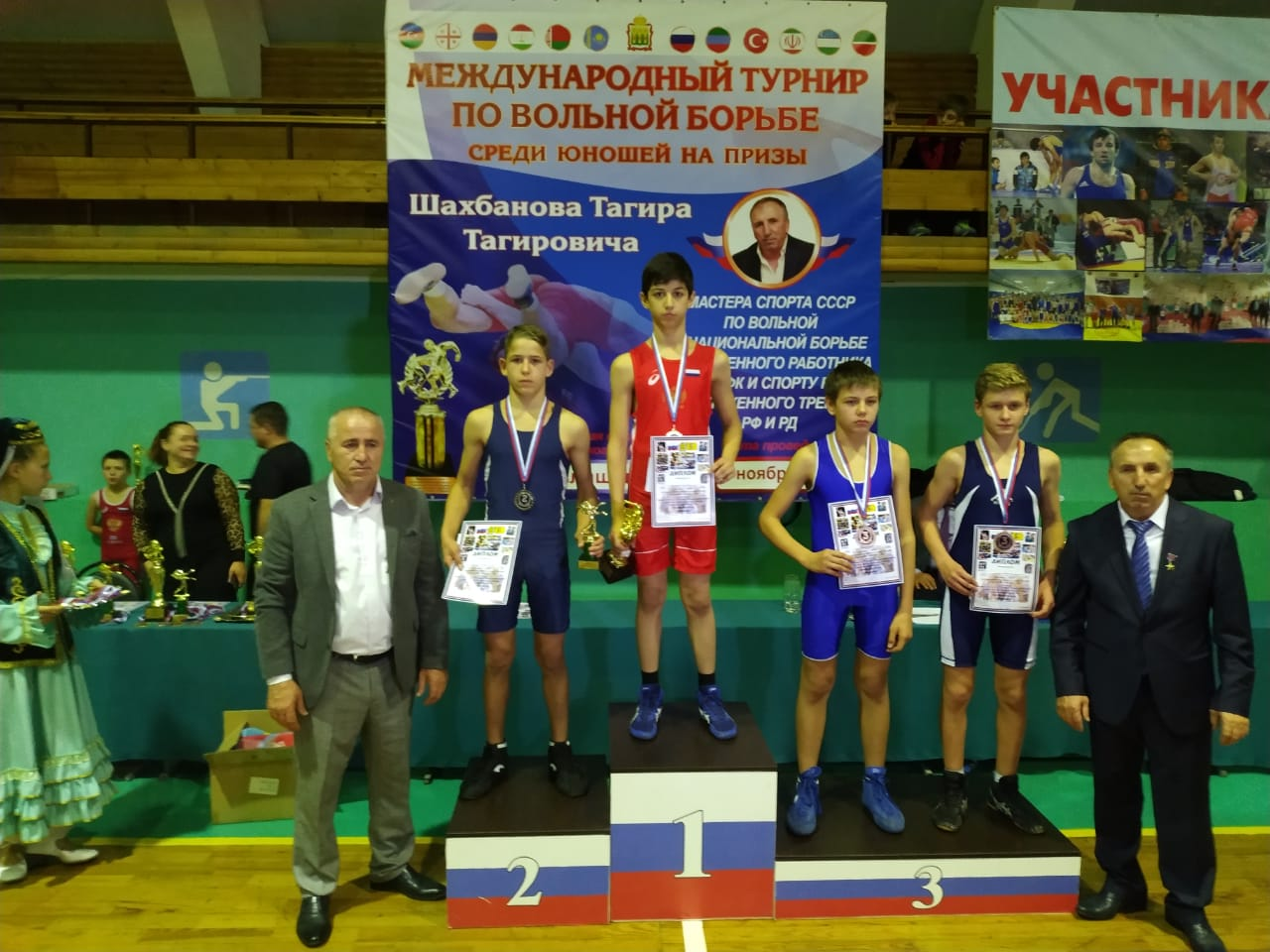 Донецкие борцы-вольники – победители и призеры международного турнира